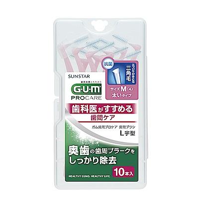 日本原裝進口 nn採用SUNSTATR獨自開發的「三角柱型刷毛」。 nn針對容易發生牙周病的後排臼齒,加強清潔效果的L型設計。