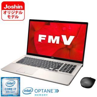 高速Corei7+2番組同時録画対応AVパソコン(FMVN93D2GZ)