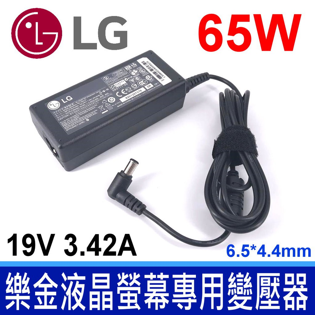 變壓器型號:646W129026M, DT6110A0602359,EAY62850301L6100A35005703,L6110A18002662 ADP-65JH AB, ADP-1650-65,