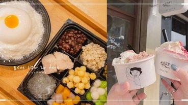 消暑一夏!雲林6間冰飲品推薦,紅心芭樂義式冰淇淋、Oreo雪花冰與豪華九宮格必嚐