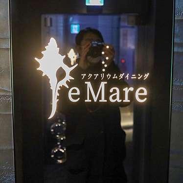 実際訪問したユーザーが直接撮影して投稿した新宿ダイニングバー新宿 アクアリウムダイニング JeMare ‐ジェマーレ‐の写真