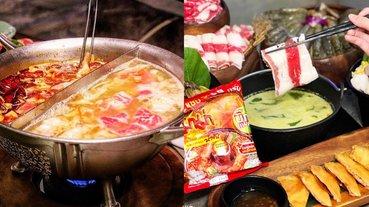 火鍋是天冷時才會想吃的?不,這些火鍋就算天氣再熱也要吃!沒預約吃不到的全台火鍋名店!
