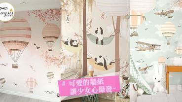讓童話世界藏在你的閏房裡,用牆紙的優點可多了~房間靈感大放送!