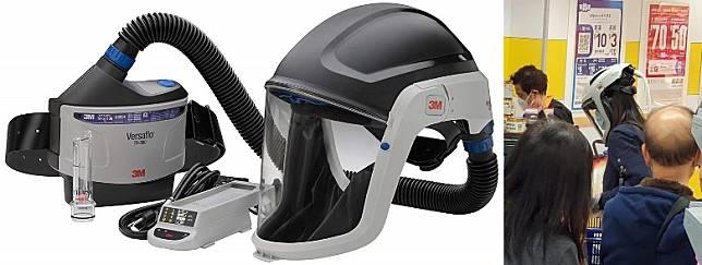 Hi-Tech口罩:3M Versaflo動力濾淨式呼吸防護具,被網民稱為「SS級」神裝。(互聯網)