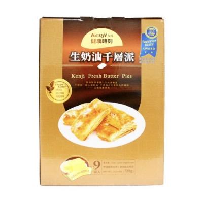 採用紐西蘭進口純生奶油 口感酥脆、甜而不膩 不添加一般人造奶油