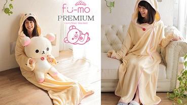 冬天必入!牛奶熊可穿式溫暖毛毯