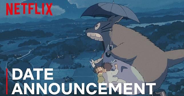 宮崎駿作品Netflix全包了,二月起看到爽