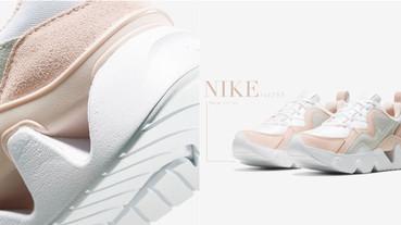 孫芸芸同款NIKE RYZ 365新色再+1!超夢幻「茱萸柔紗粉」老爹鞋,粉灰白配色太可愛!