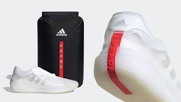 Adidas for Prada第三磅聯名球鞋正式出爐!防水特性連下雨天穿都不怕