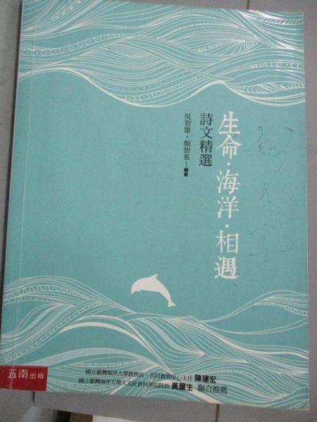 [ISBN-13碼] 9789571177595 [ISBN] 9571177598