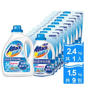 洗淨、除臭、防霉、防蹣,植物性洗潔成分,日本革新洗淨科技
