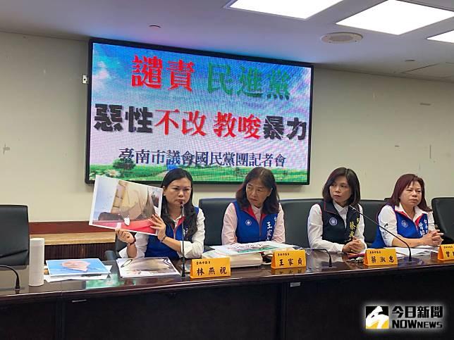 韓國瑜險遭蛋襲,國民黨台南市議會黨團召開者會,指控民進黨教唆暴力