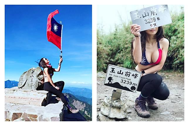 ▲有一位身材姣好的正妹,穿著「國旗比基尼」、舉著「國旗」登上我國最高主峰「玉山」。(圖/翻攝自臉書社團《台灣百岳之美》)