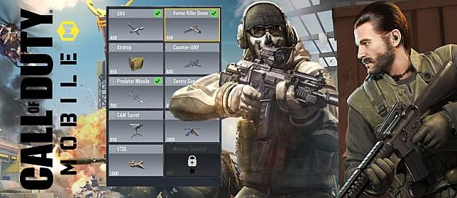5 Scorestreak Terbaik Call of Duty: Mobile, Bikin Menang Makin Gampang!