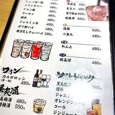 実際訪問したユーザーが直接撮影して投稿した西新宿居酒屋俺の魚を食ってみろ!!  西新宿店の写真