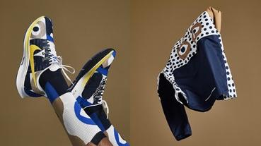 新聞分享 / 源自 60 年代反文化運動 Cody Hudson x Nike Running A.I.R. 企劃第二彈用波點大玩視覺效果