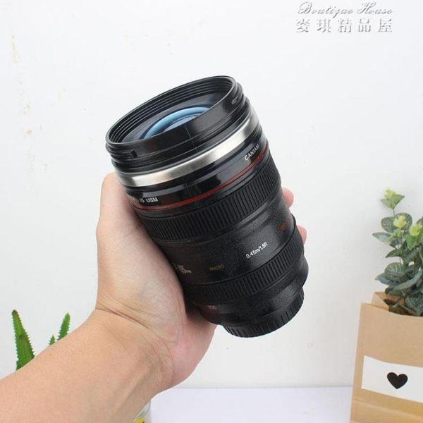 單反鏡頭杯子個性潮流便攜隨手杯電動攪拌咖啡杯創意學生相機水杯