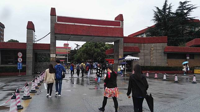 Shanghai university investigates professor over alleged sexual assault of student, as social media post goes viral