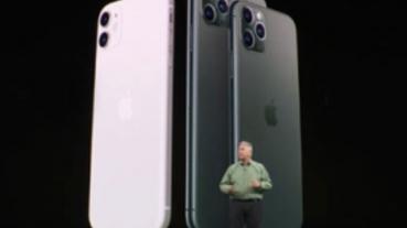 iPhone 11 Pro 偷偷蒐集定位資訊?Apple 官方提出解釋了
