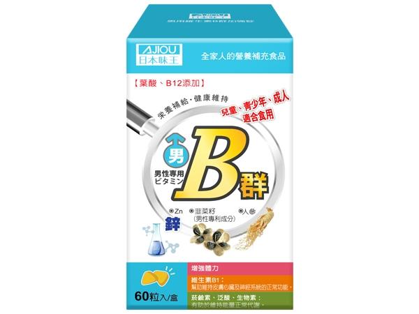 日本味王~男用維生素B群+鋅(60粒)【D656864】,還有更多的日韓美妝、海外保養品、零食都在小三美日,現在購買立即出貨給您。