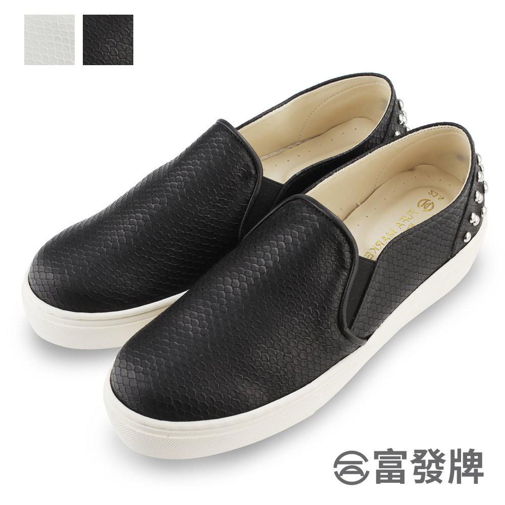 【富發牌】ROCK網紋百搭鞋-黑/白 FR07