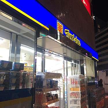 マツモトキヨシ 薬 五反田西口駅前店のundefinedに実際訪問訪問したユーザーunknownさんが新しく投稿した新着口コミの写真