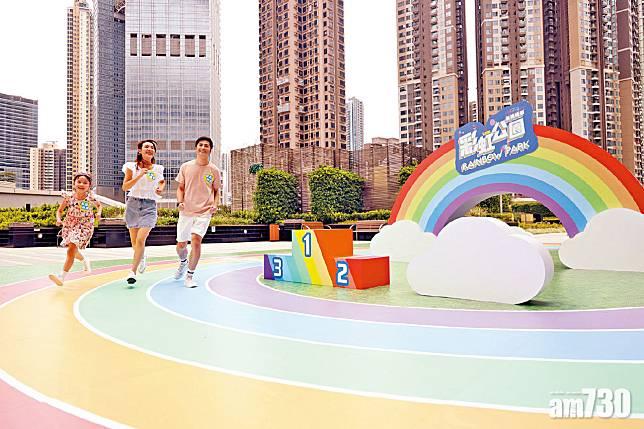 荃灣「彩虹公園」 開放予市民運動休憩