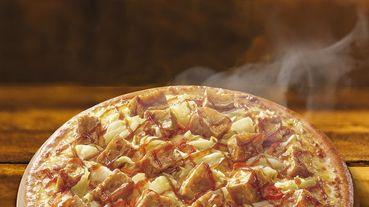 「必勝客無極限,榴槤之後這次是臭豆腐口味...」外酥內嫩金黃臭豆腐+台式泡菜鋪滿Pizza!