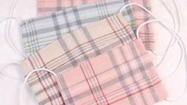 免縫紉機超簡單格紋口罩套