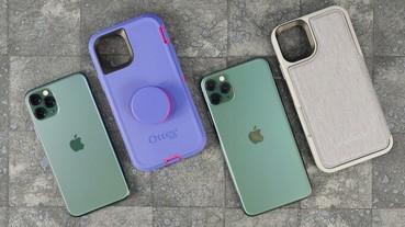 為 iPhone 11 系列設計,Otterbox 泡泡騷保護殼 + LifeProof Flip 皮套開箱