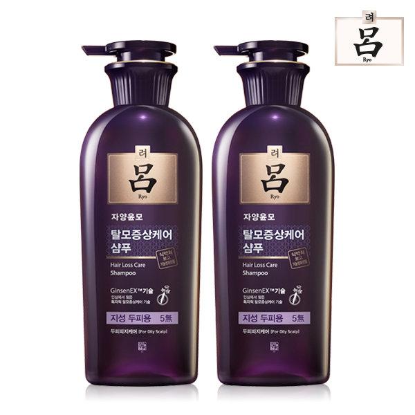 [韓國RYO 呂] 呂 滋養韌髮洗髮精 400ML X2 油性髮質適用(紫)