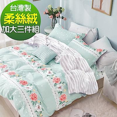 SGS安全認證床包全包覆式鬆緊帶信封式枕套好拆換
