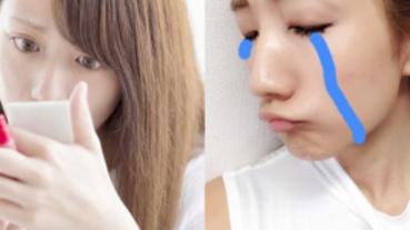 別再誤會妳用的眼霜了!皮膚科醫師解釋原來眼周長肉芽跟體質才有關係!