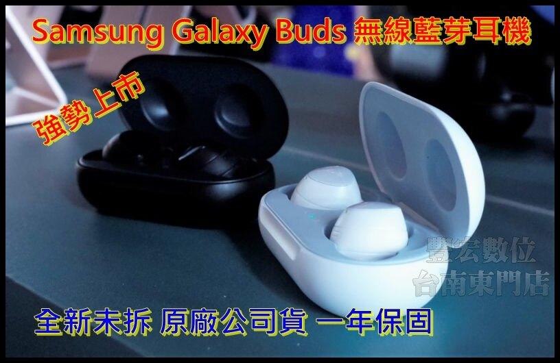 Buds Samsung Galaxy 無線藍芽耳機 全新未拆 原廠公司貨 原廠保固 AirPods替代品 【雄華國際】。人氣店家雄華國際的各大品牌空機、Samsung有最棒的商品。快到日本NO.1的