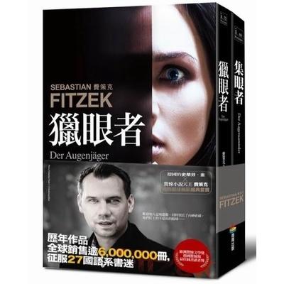 作者: 瑟巴斯提昂費策克Sebastian Fitzek 系列: iFiction 出版社: 商周出版社(城邦) 出版日期: 2017/01/05 ISBN: 4717702095451 頁數: 79