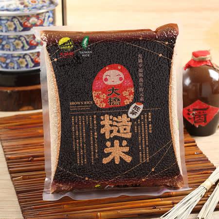 大橋胚芽糙米-更柔軟、更好吃 保留米粒完整的營養 兼顧美味與健康的養生第一選 大橋稻米產銷專業區榮譽出品