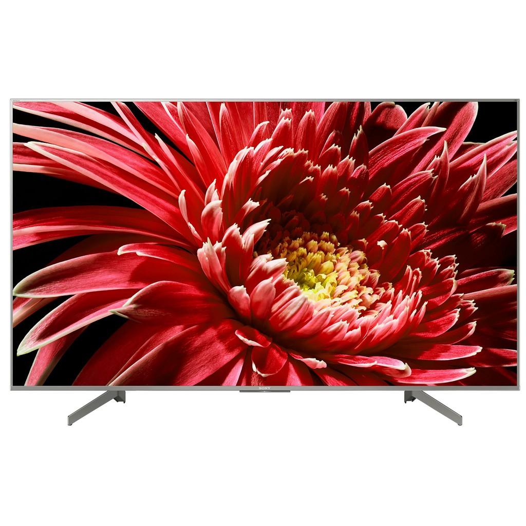 【SONY】 KD-65X8500G 4K HDR 液晶電視