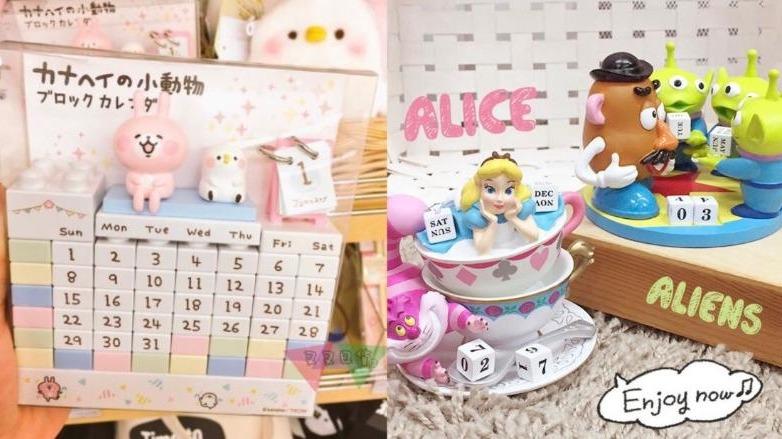 『2019桌曆大集合』用這幾款特別桌曆,朝氣迎接新的一年~