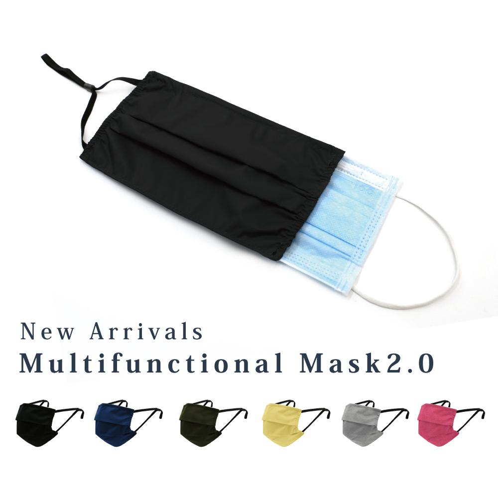 【兩用功能】是口罩 / 同時也是口罩套產品本身附『可調結耳帶』 x 『鼻梁壓條』x『加強密合度之側邊鬆緊帶設計」 即使沒有醫療口罩,也可以單獨做為口罩使用。