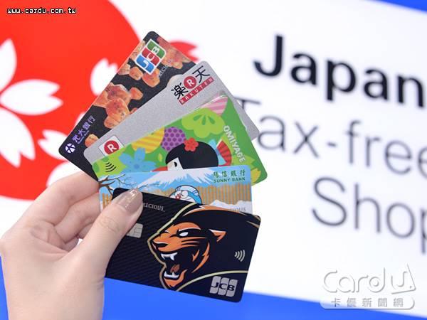 出國血拼必帶高現金回饋信用卡,尤其9月底前JCB祭出日韓3%回饋,讓卡友刷卡賺飽飽(圖/卡優新聞網)
