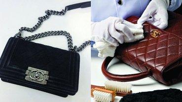 用復古名牌皮革手袋要懂保養!5 個必學 Vintage 手袋保養方法