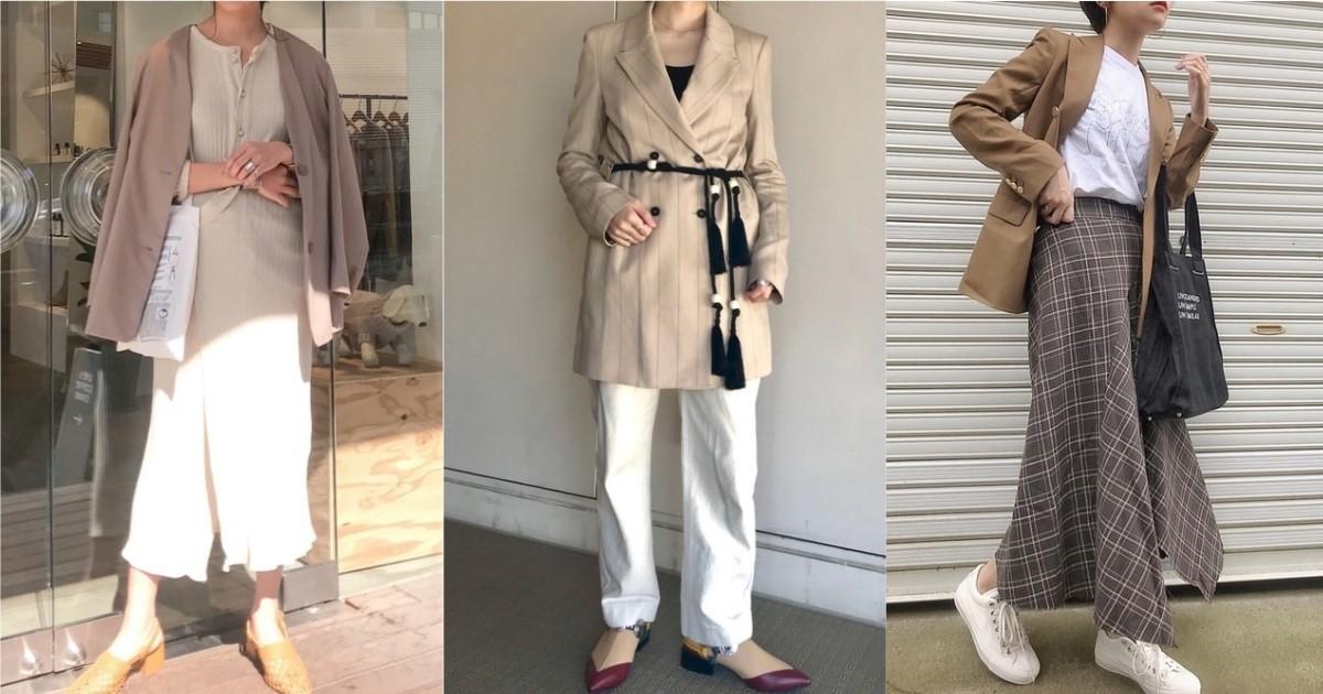 懂得混搭西裝外套就是春天的必要!掌握色彩與搭配技巧輕鬆營造大人質感