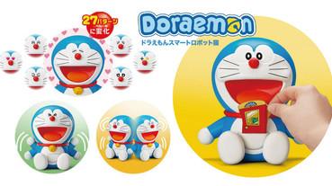 終於能擁有哆啦A夢了!日本玩具廠推出「哆啦A夢智能機器貓」,百變表情還會說話互動!