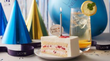 紐約知名千層蛋糕三周年 一日限定優惠4片999元