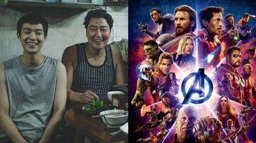 《寄生上流》韓國名導未來去掌鏡超級英雄大片?奉俊昊對漫威宇宙幽默表態!