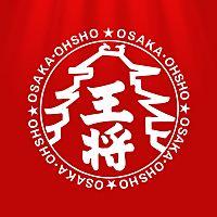 大阪王将 松本駅前店