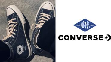 余文樂著用的 MADNESS x Converse 全新聯名好像很普通,但你知道這雙其實很不平凡嗎?