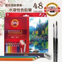 KOH-I-NOOR HARDTMUTH-3713 捷克頂級專業水溶性色鉛筆紙盒裝-48色