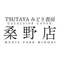 TSUTAYA桑野店