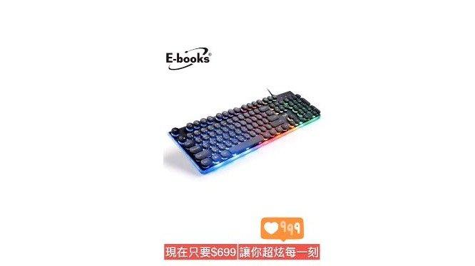 【小編秒開箱】防水防塵E-books炫光復古鍵盤